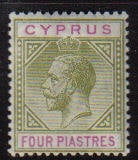 Cyprus Stamps SG 095 1921 Four Piastres King George V - MINT