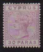 Cyprus Stamps SG 017 1882 30 Paras - MLH (d927)