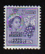 Cyprus Stamps SG 189 1960 3 Mils - MINT