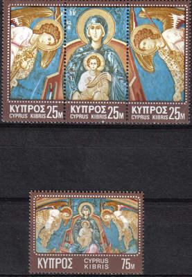 Cyprus Stamps SG 354-57 1970 Christmas - MLH