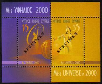 Cyprus Stamps SG 0983 MS 2000 Miss Universe - Specimen MINT