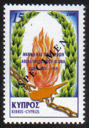 Cyprus Stamps SG 0998 2000 Independence Struggle 45th Anniversary - Specimen MINT