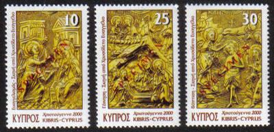 Cyprus Stamps SG 1009-11 2000 Christmas - Specimen MINT