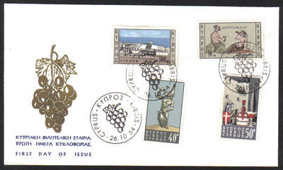 Cyprus Stamps SG 252-55 1964 Wine Industry - Unofficial FDC (g027)