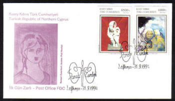 North Cyprus Stamps SG 369-70 1994 Art 12th Series - Official FDC
