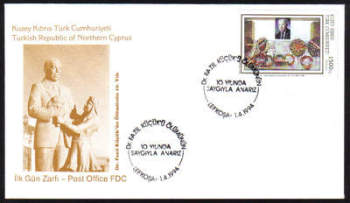 North Cyprus Stamps SG 371 1994 10th Death anniversary of Dr Fazil Kucuk - Official FDC