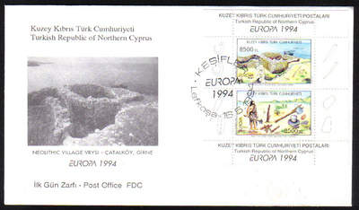 North Cyprus Stamps SG 372 MS 1994 Europa Archaeological discoveries - Offi