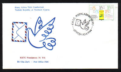 North Cyprus Stamps SG 373 1994 30th Anniversary of Turkish Cypriot postal