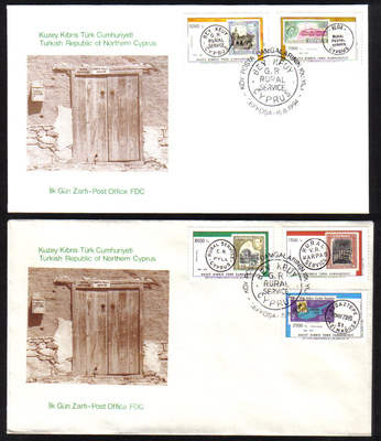 North Cyprus Stamps SG 380-84 1994 Postal centenary of Rural postmarks - Of
