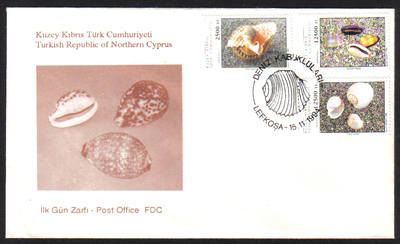 North Cyprus Stamps SG 385-87 1994 Sea Shells - Official FDC