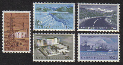 Cyprus Stamps SG 297-01 1967 Development Program - MINT