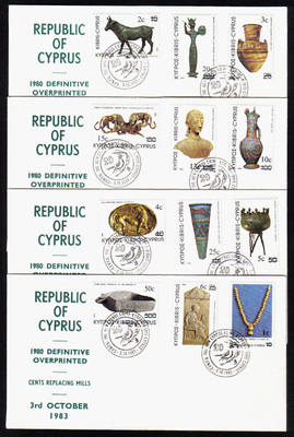 Cyprus Stamps SG 607-18 1983 5th Definitives Surcharge - Unofficial FDC