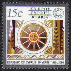 Cyprus Stamps SG 780 1990 15c - MINT