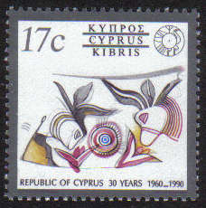 Cyprus Stamps SG 781 1990 17c - MINT