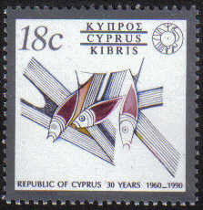 Cyprus Stamps SG 782 1990 18c - MINT