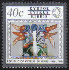 Cyprus Stamps SG 783 1990 40c - MINT