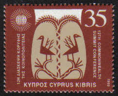 Cyprus Stamps SG 841 1993 35c - MINT