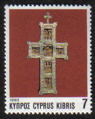 Cyprus Stamps SG 844 1993 7c - MINT