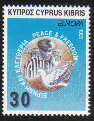 Cyprus Stamps SG 884 1995 30c - MINT
