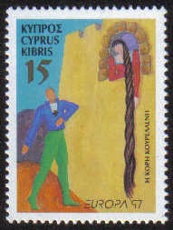 Cyprus Stamps SG 924 1997 15c - MINT
