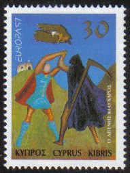 Cyprus Stamps SG 925 1997 30c - MINT