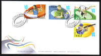 Cyprus Stamps SG 1270-73 2012 London Olympic Games - Official FDC