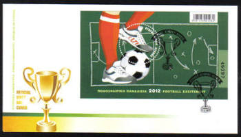 Cyprus Stamps SG 1274 MS 2012 European Football Cup UEFA Poland and Ukraine Mini-sheet - Official FDC
