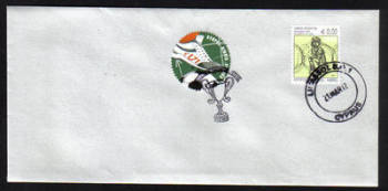 Cyprus Stamps SG 2012 (c) European Football Cup UEFA Poland and Ukraine Mini-sheet - Unofficial FDC (g050)