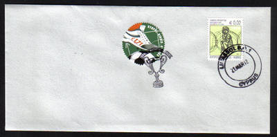 Cyprus Stamps SG 2012 (c) European Football Cup UEFA Poland and Ukraine Min
