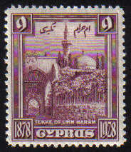 Cyprus Stamps SG 129 1928 Nine Piastres - MH (g075)