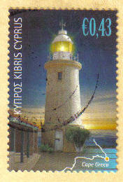 Cyprus Stamps SG 1249a 43c 2011 Lighthouses
