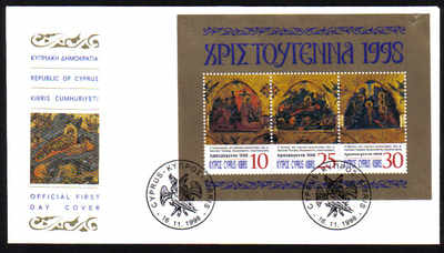 Cyprus Stamps SG 964 MS 1998 Christmas - Official FDC (g079)