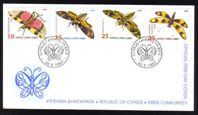 Cyprus Stamps SG 926-29 1997 Moths - Official FDC