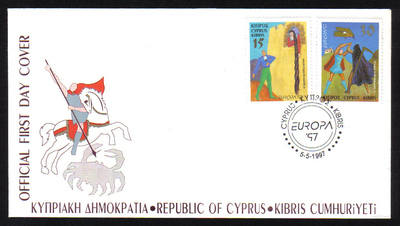Cyprus Stamps SG 924-25 1997 Europa Tales and Legends - Official FDC