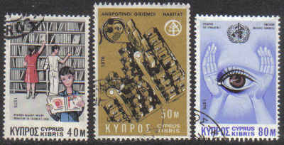 Cyprus Stamps SG 475-77 1976 Anniversaries and Events - USED (g033)