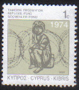 Cyprus Stamps 2000 Refugee Fund Tax SG 892 - MINT