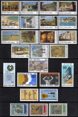 Cyprus Stamps 1985 Complete year set - MINT
