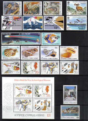 Cyprus Stamps 1986 Complete year set - MINT