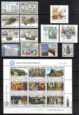 Cyprus Stamps 1987 Complete year set - MINT