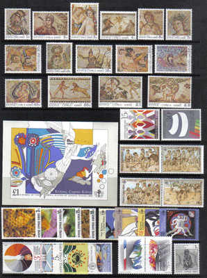 Cyprus Stamps 1989 Complete year set - MINT