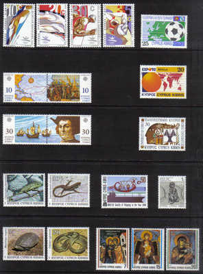 Cyprus Stamps 1992 Complete year set - MINT