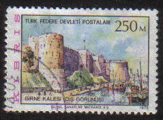 North Cyprus Stamps SG 018 1975 250m - USED (g091