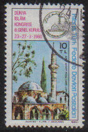 North Cyprus Stamps SG 088 1980 10TL - USED (g111)