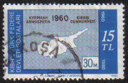 North Cyprus Stamps SG 099 1980 15tl - USED (g116)