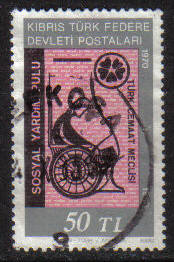 North Cyprus Stamps SG 100 1980 50tl - USED (g117)