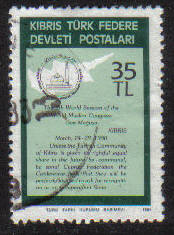 North Cyprus Stamps SG 104 1981 35tl - USED (g119)