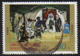 North Cyprus Stamps SG 127 1982 30tl - USED (g124)