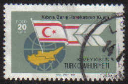 North Cyprus Stamps SG 154 1984 20tl - USED (g128)