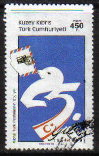 North Cyprus Stamps SG 265 1989 450tl - USED (g139)