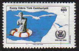 North Cyprus Stamps SG 267 1989 600TL - USED (g140)